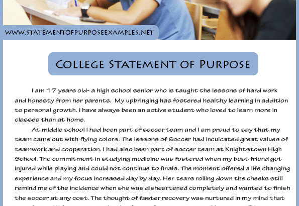 college statement of purpose sample