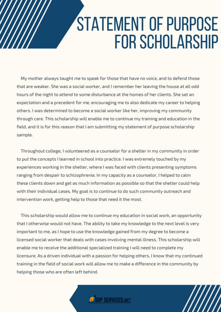 statement of purpose scholarship sample